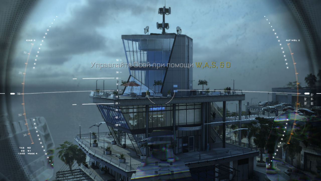 s1_sp64_ship 2014-11-07 23-28-37-64