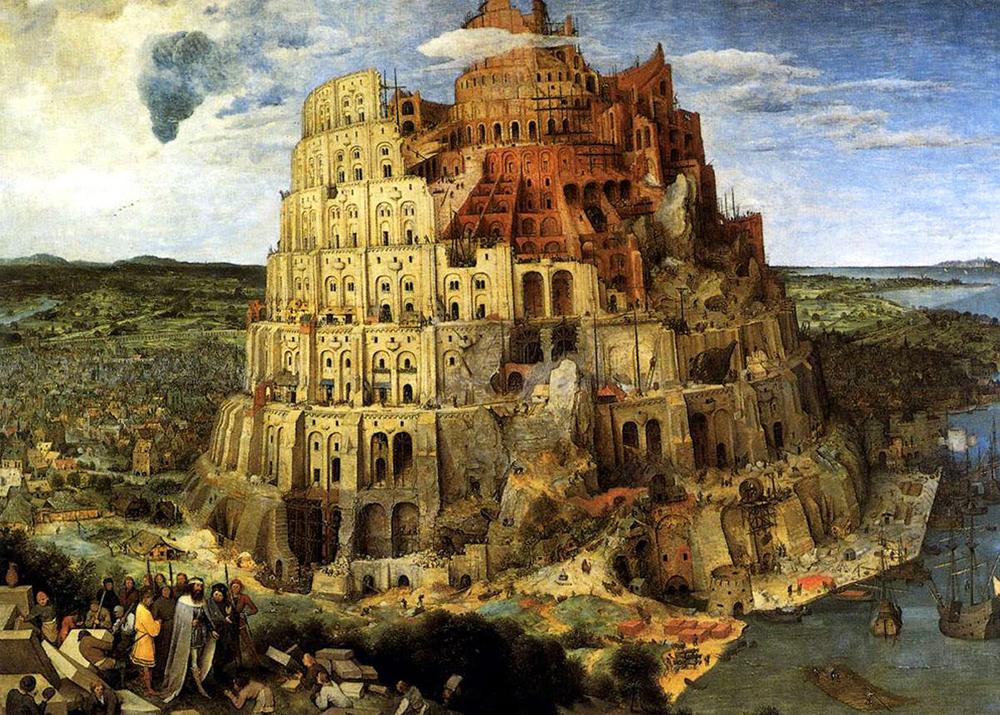 Питер Брейгель Вавиланська вежа 1563
