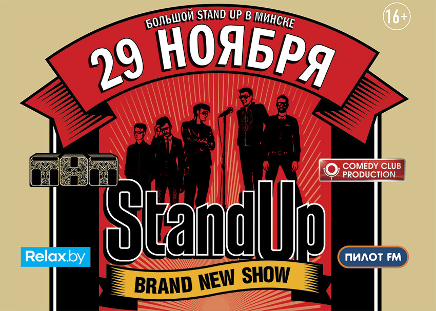 stand up Directed by michael rainin with max alexander, aesop aquarian, janette barber, joanne baron avi rosen knows what's really funny.